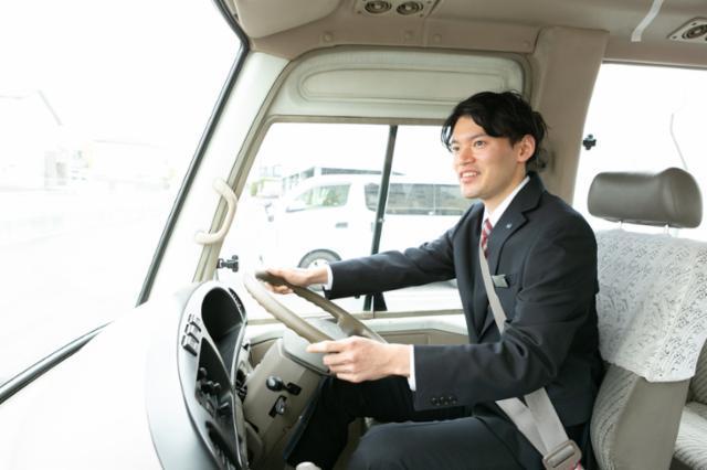 グランヴィリオホテル別府湾 和蔵の画像・写真